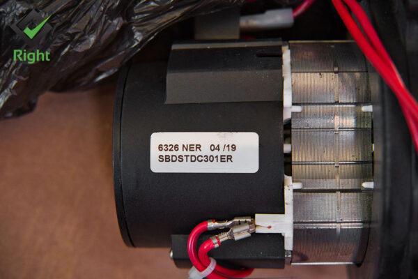 Вакум мотор 24V